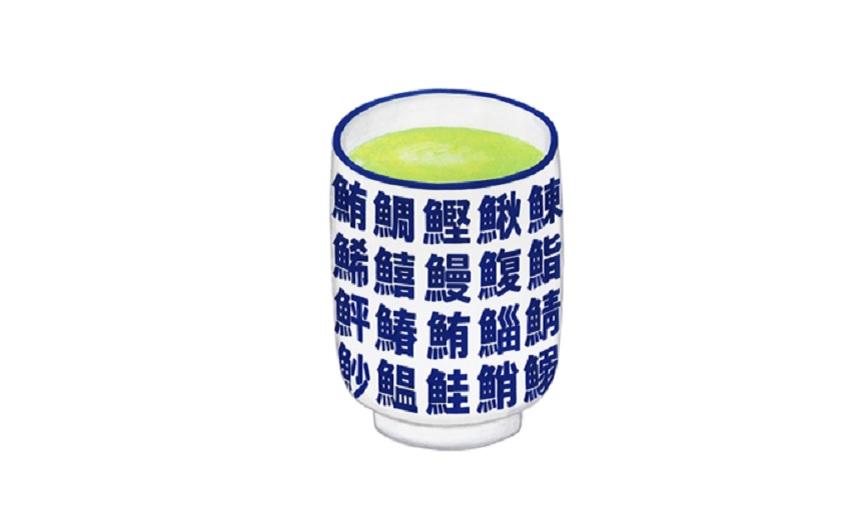 おすすめ1品:漢字の偏:「さかなへん」の覚え方