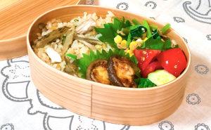 N's KITCHENお弁当レシピ:鶏ごぼうのたきこみご飯弁当完成