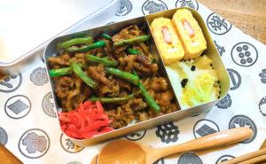 N's KITCHENお弁当レシピ:牛丼弁当完成