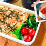 N's KITCHENお弁当レシピ:たらこスパゲッティ弁当完成