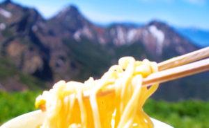 富士山で食べるカップラーメンは美味しいけど美味しくない?!