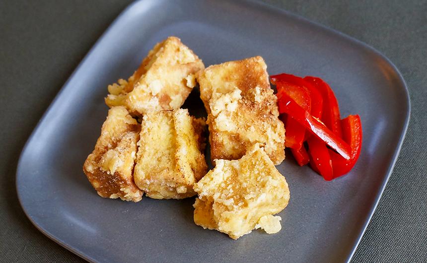高野豆腐の唐揚げとパプリカの素揚げ