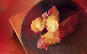 食物と温度のおいしい関係 焼き芋はなぜ甘いの?